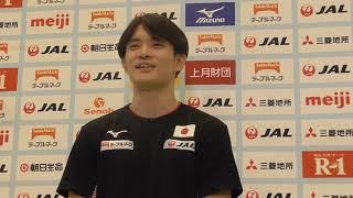 田中佑典選手 公開試技会後会見