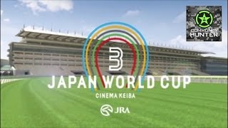 This is.. Japan World Cup 3