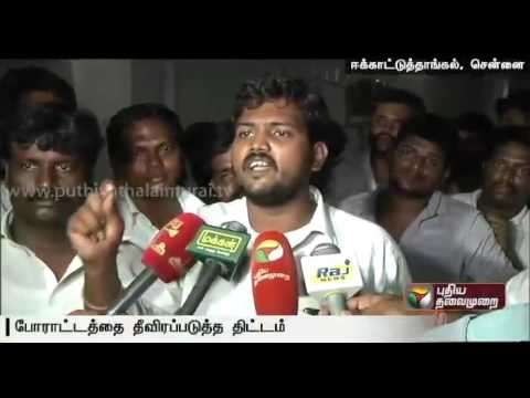 Private-Cab-Drivers-stage-protest-to-fix-payment-on-the-basis-of-Kilometer-covered-Chennai