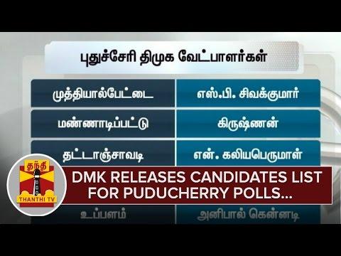 DMK-releases-Candidates-List-for-Puducherry-Polls--Thanthi-TV