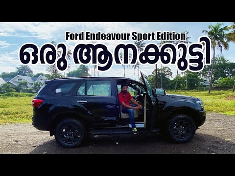 The Darker, New Ford Endeavour Sport Edition Exclusive Test Drive Review Malayalam | Vandipranthan
