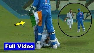 Ind Vs NZ 3rd T20 : फैन को छोड़कर Mahendra Singh Dhoni ने दिखाया तिरंगे के लिए प्यार | Video Viral