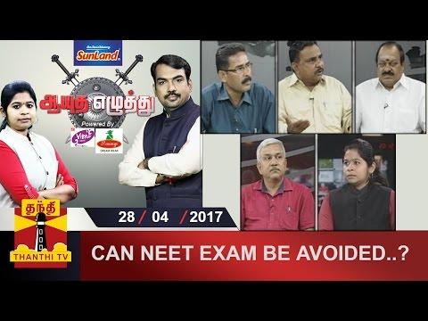 (28/04/2017) Ayutha Ezhuthu : Can NEET exam be avoided..?   Thanthi TV