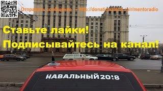 Live #001 - Добрый Матиз Правды #Навальный2018