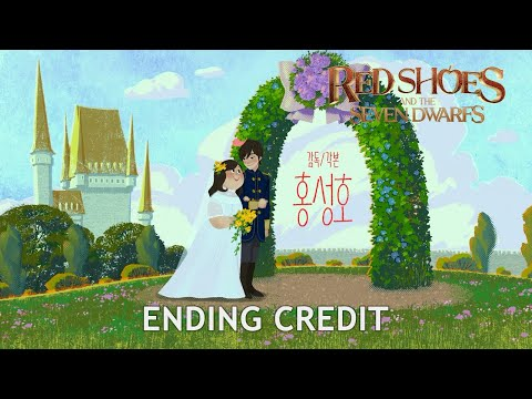 RED SHOES AND THE SEVEN DWARFS (2019) l Ending Credit [HD]