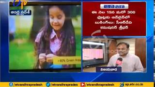 Video CRDA Commissioner Cherukuri Sridhar Interview | Over Amaravati Happynest Bookings MP3, 3GP, MP4, WEBM, AVI, FLV November 2018