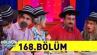 güldür güldür show 168. bölüm full hd tek parça