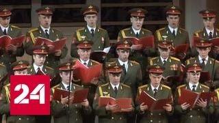 Катастрофа Ту-154: они пели вместе и ушли вместе