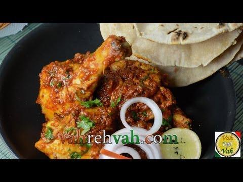 Chicken Bhuna Masala – By VahChef @ VahRehVah.com