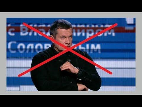 Владимира Соловьева требуют объявить персоной нон-грата в Казахстане  БАСЕ