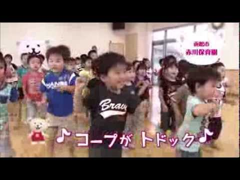 【トドックダンスCM】赤川保育園