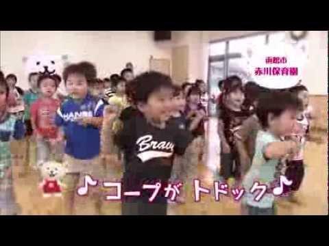 Akagawa Nursery School