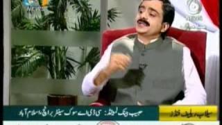 Video 4Man Show - Zardari and Yousaf Raza Gillani - AAJ TV EID MP3, 3GP, MP4, WEBM, AVI, FLV Desember 2018