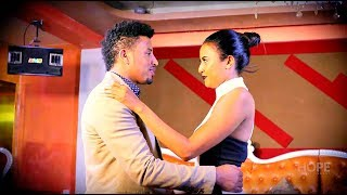Video Wendi Mak - Tagebignalesh Wey | ታገቢግኛለሽ ወይ - New Ethiopian Music 2017 (Official Video) MP3, 3GP, MP4, WEBM, AVI, FLV September 2018
