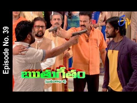 Ruthugeetham (Ruthuragalu-2) | 16th November 2017 | Full Episode No 39