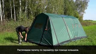 Большая (5+5) кемпинговая палатка. Alexika Victoria 10