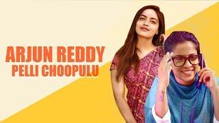 Video Arjun Reddy Pelli Choopulu    Cut Chesthe    Tamada Media MP3, 3GP, MP4, WEBM, AVI, FLV September 2019