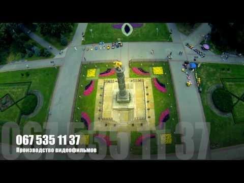 Poltava Drone Video