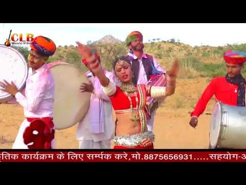 2021 FAGAN DHAMAAL - फागण में ओलु आवे | देशी फागण |Chunnilal Bikuniya | Latest Rajasthani Fagan 2021
