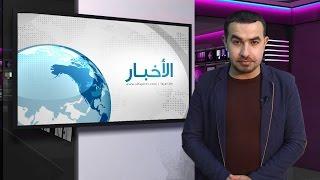 نشرة الأخبار ليوم الأحد 29/3/2015 | تلفزيون الفجر الجديد