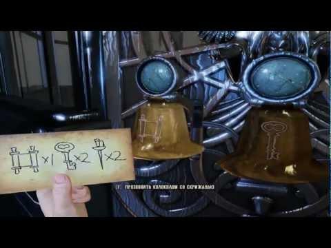1-й уровень: Bioshock Infinite