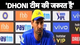 Fleming says Dhoni's absence has impact on team and captaincy | Sports Tak