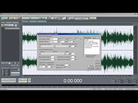 Как создать акапеллу из песни