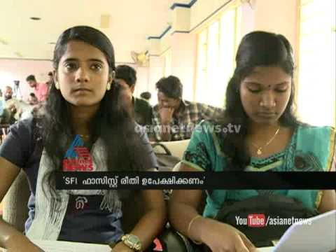 Students including girls massively complaints against goondaism in University college 25 October 2014 12 AM