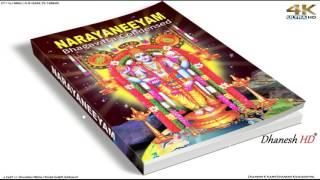 Guruvayoor India  City new picture : NARAYANEEYAM Guruvayoor temple NARAYANEEYAM ll p leela