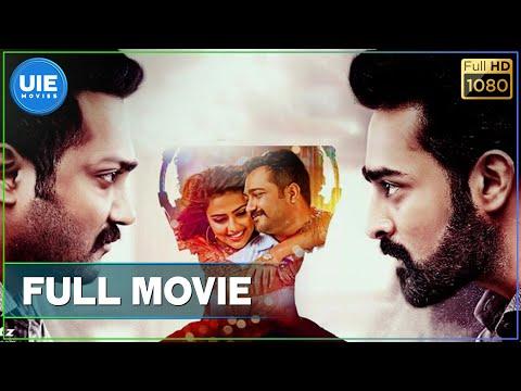 Thiruttu Payale 2 Tamil Full Movie   Bobby Simha   Prasanna   Amala Paul