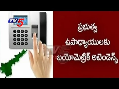 "Plan to Start ""Biometric Attendance"" For Govt Teachers 