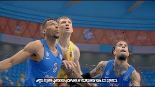 Around the match — VTB United league: «Astana» vs CSKA