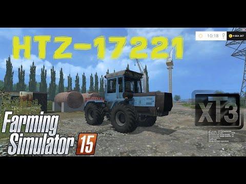 HTZ-17221 v2.5.0