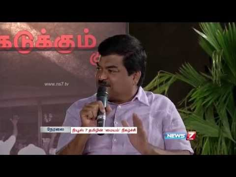 Maiyyam:  Alcoholism pushes textile capital Tirupur in a downward spiral 2/4