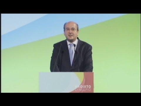 Κ. Χατζηδάκης: Η ΝΔ πιστεύει στην ανάγκη μιας ευρείας μεταρρυθμιστικής συμμαχίας