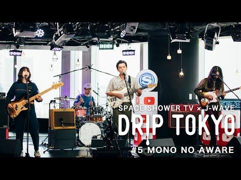 , title : 'DRIP TOKYO #5 MONO NO AWARE'