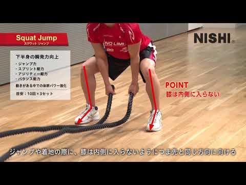 【スイングロープ2】Strength 體幹?下半身の瞬発力向上