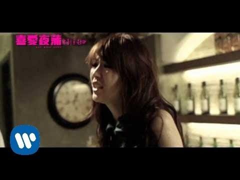 連詩雅 Shiga - I'm still loving you (喜愛夜蒲電影主題曲)