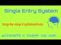 Single Entry System in hindi.