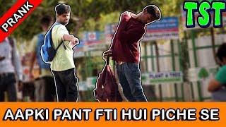 Video APKi Pant Fati Huyi Hai - TST - Pranks in India 2017 MP3, 3GP, MP4, WEBM, AVI, FLV Maret 2018