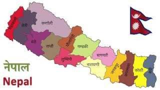 Video Nepal Map MP3, 3GP, MP4, WEBM, AVI, FLV November 2018