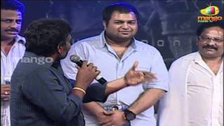 rajamouli - take me as assistant director puri jagannath - businessman audio launch