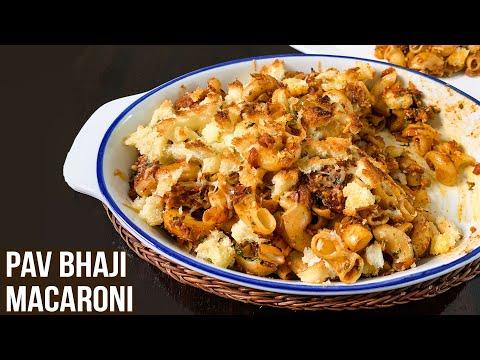 Pav Bhaji Macaroni Recipe | How to Make Macaroni with Pav Bhaji Masala | Indian Italian Fusion