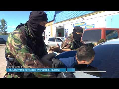 В Марксе задержали троих подозреваемых в серии вымогательств (видео)