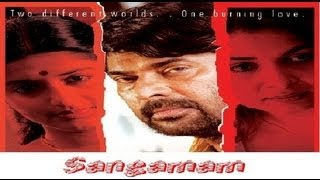 Sangamam - Telugu Full Length Movie - Mammootty - Meera Jasmine