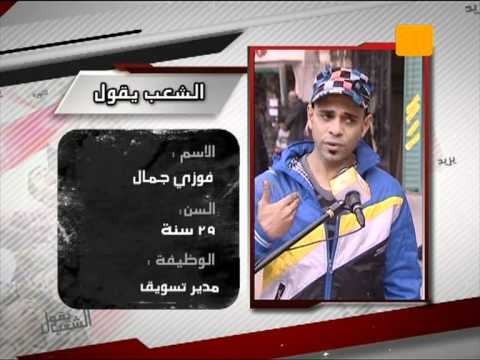 nostrovius - An Egyptian citizen speaks about parliament saying that it no longer represents the people.