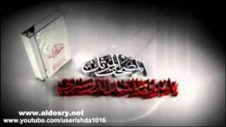 المصحف المرتل للشيخ ياسر الدوسري سورة  الأعراف