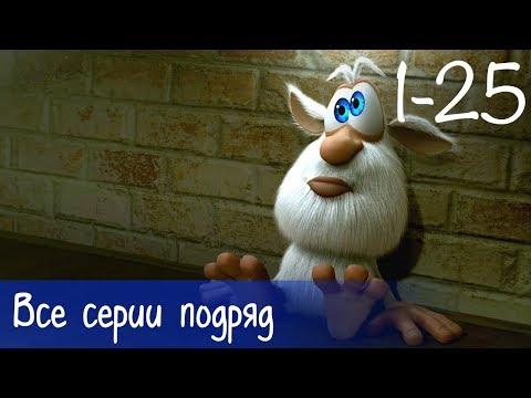 Буба - Все серии подряд (25 серии + бонус) - Мультфильм для детей (видео)