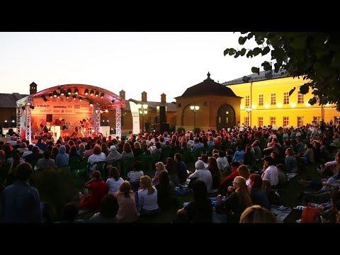 Пк о КсИИ Международном фестивале импровизационной музыки «ДжАЗЗ в Кремле»
