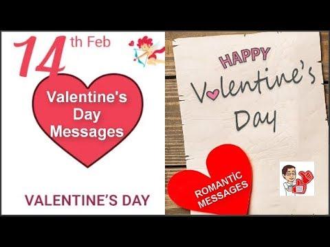 Valentine's Day  2019  Romantic Love Messages , Happy Valentine's Day 2019,  Happy Hug Day